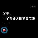 QQ空间认证