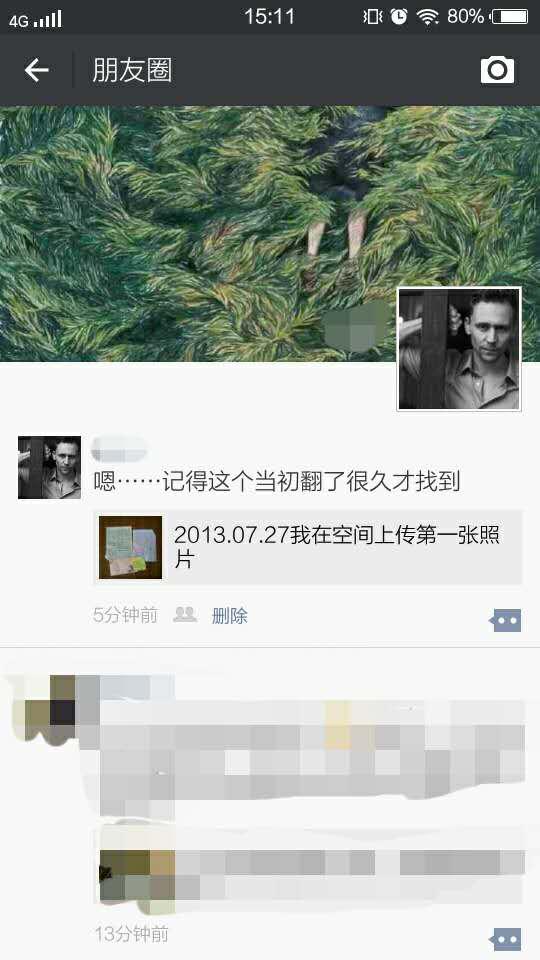 网友晒QQ空间第一照,老照片里的独家回忆最美